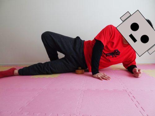 骨盤職人 大腿筋膜張筋 体重のせ