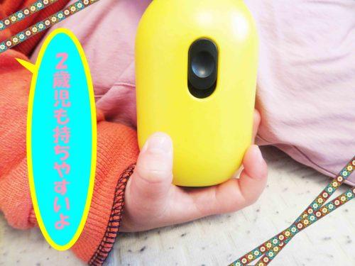 Wonder Touch 幼児の手