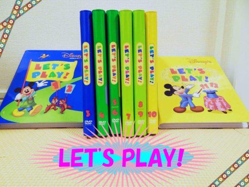 レッツプレイ DVD DWE