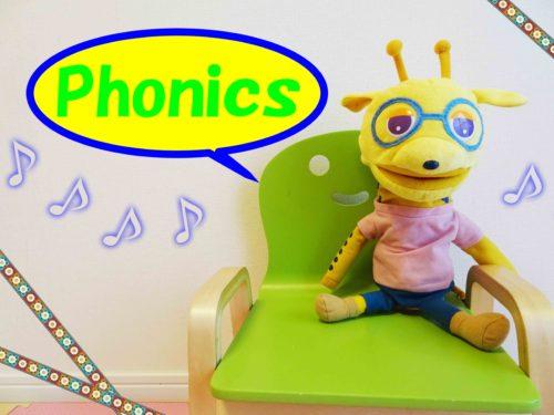 phonics ZiZi