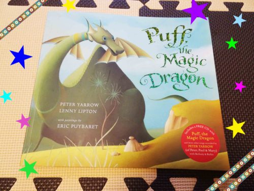 Puff the Magic Dragon 絵本 表紙