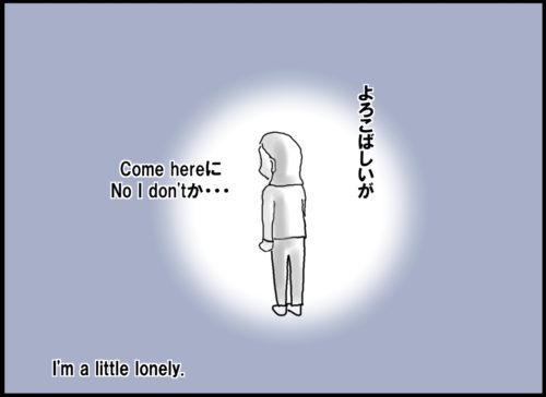 ワールドワイドキッズ おうちエピソード 漫画 no i don't
