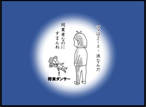 ワールドワイドキッズ おうちエピソード 漫画 Favorite